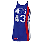 Lot of NJ Nets Game-Used Road Jerseys with One Uniform (4)