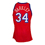 1991-1992 Charles Barkley Philadelphia 76ers Game-Used & Autographed Road Jersey (JSA)