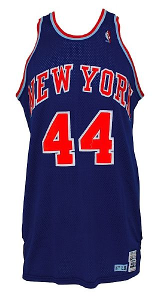 Circa 1988 Sidney Green New York Knicks Game-Used Road Jersey