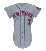 1971 Bud Harrelson NY Mets Game-Used & Autographed Road Flannel Jersey (JSA) (Team Letter)