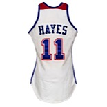 1980-81 Elvin Hayes Baltimore Bullets Game-Used & Autographed Home Jersey (Full JSA LOA • Only Known Example • Multiple Photomatches)